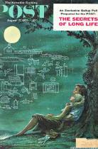 El espacio exterior y las ciudades