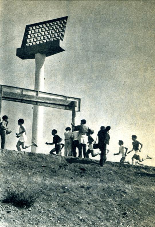 Bifurcaciones_EstadioNacional1972(7)