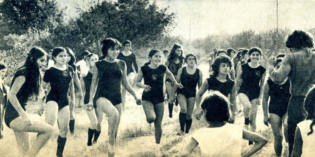 Bifurcaciones_EstadioNacional1972(9)